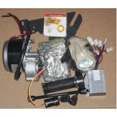 Комплект цепной электро-веломотор 250Вт